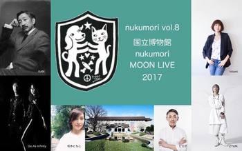 th_nukumori201709_2_.jpg