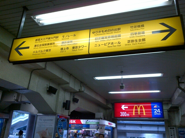 https://lovecul.c.blog.so-net.ne.jp/_images/blog/_39c/lovecul/IMG-20120703-00594.jpg